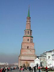 Kazan Kremlin Suyumbika tower.jpg
