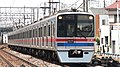 Keisei-electric-railway-3848F-20200812-130258.jpg