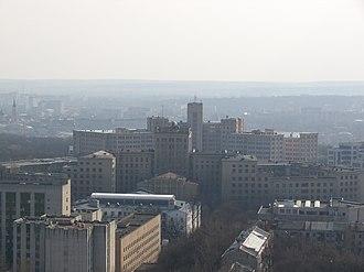 Kharkiv National Medical University - Image: Kharkov Smoke Univer