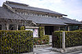 Kibiji Literary Museum10n4000.jpg