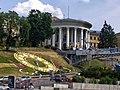 Kiev - panoramio (17).jpg