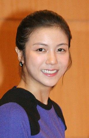 Kim Ok-bin - Image: Kim Ok bin on 6 November 2009 02
