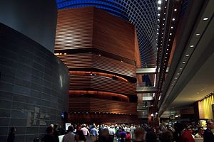 Kimmel Center for the Performing Arts - The interior of the center: Verizon Hall in middle, Perelman Theater near left (September 2005)