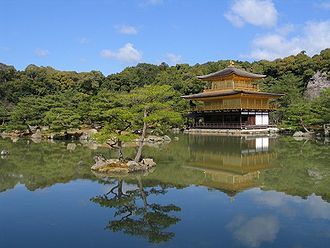 Buddhism in Japan - Kinkaku-ji, the Temple of the Golden Pavilion, Shōkoku-ji sect of the Rinzai school, located in Kyoto. It was built in Muromachi period.