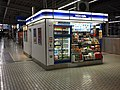 Kiosk on Platform 13 and 14 at Kyoto Station January 2019.jpg