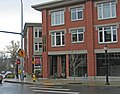 Kirkland walkable mixed-use infill (4575237679).jpg