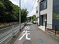 Kishinecho, Kohoku Ward, Yokohama, Kanagawa Prefecture 222-0034, Japan - panoramio (6).jpg