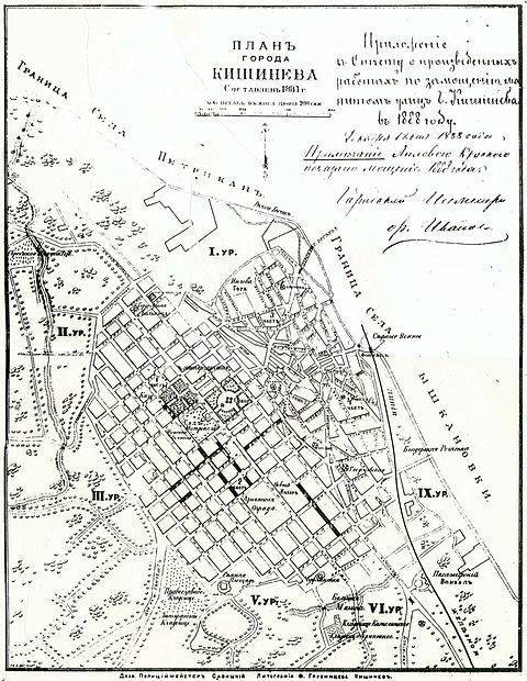 План Кишинёва 1887 года