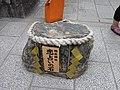 Kiyomizu-dera National Treasure World heritage Kyoto 国宝・世界遺産 清水寺 京都208.JPG