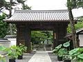 Kiyomizu-dera kitasomon.jpg