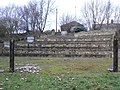 Knottingley Amphitheatre - geograph.org.uk - 1147150.jpg