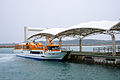 Kohama Port Kohamajima Okinawa Japan02s3s4500.jpg