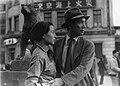 Koibumi (1953).jpg