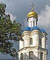 Kollegium cupola.jpg