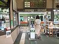 Komagawa Station - Saitama - Sep 6 2020 various 14 52 14 767000.jpeg