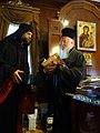 Konstantinapolyi patriarkaval.jpg