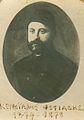 Konstantinos Fotiadis, Prince of Samos.jpg