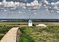 Konstantinovo, Ryazan Oblast, Russia - panoramio (24).jpg