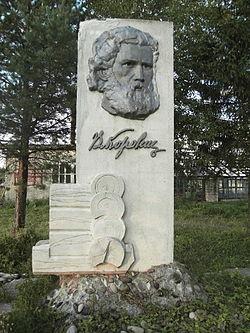 Памятник Короленко