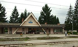 Train station in Kosjerić