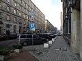Koszykowa Street in Warsaw (8).JPG