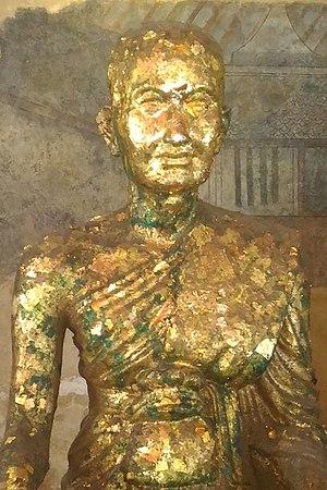 Paramanuchitchinorot - Image: Krom Phra Paramanujit Jinoros