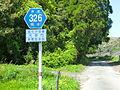 Kumamoto pref road 326.JPG