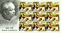 Kumar Gandharva 2014 stampsheet of India.jpg