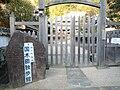Kunikida-Doppo House.jpg