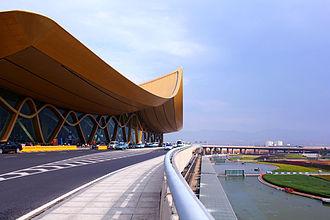 Kunming Changshui International Airport - Curbside
