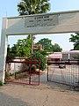 Kushwaha Ashram, headquarter of community organisation in Bihar.jpg
