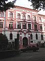 Kvár Egyetem Kémia.jpg