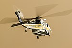 LA County Fire helicopter above La Tuna fire.jpg