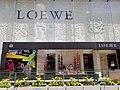 LOEWE-Midland-Square-Nagoya.jpg