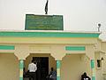 La Mauritanie a recours à la biométrie pour lutter contre le terrorisme (5781618945).jpg