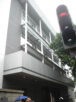 Judiciary of Hong Kong - The Labour Tribunal on 36 Gascoigne Road, Kowloon