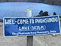 Lake phonsundo.jpg