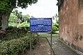 Lalji Temple - Kalna - ASI Board.jpg