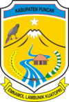 Official seal of Puncak Regency