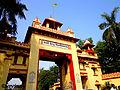 Lanka gate BHU.JPG