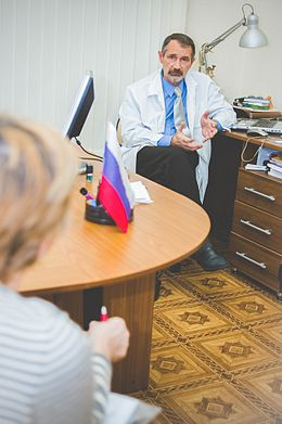 Клиника под руководством лаптева