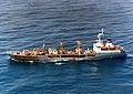 """Large ocean tanker """"Boris Butoma"""" in 1992.JPEG"""