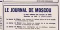 Le Journal de Moscou. 1934. Rédacteur en chef - S. Loukianoff.png