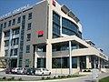 Le nouveau bâtiment de la Société Générale, dans le Nouveau Belgrade.jpg