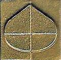Leistungsabzeichen-2.JPG