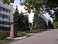 Lenin square in Donetsk 054.jpg