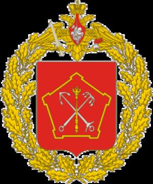 Leningrad Military District - Leningrad Military District Coat of Arms