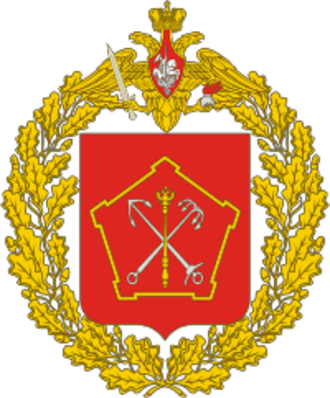 Leningrad Military District - Leningrad Military District Coat of Arms