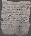 Letter of Jaladhar Sen.jpg
