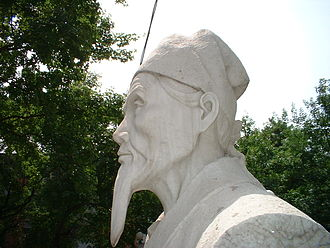 Li Shizhen - A statue of Li Shizhen found at Peking University Health Science Center.